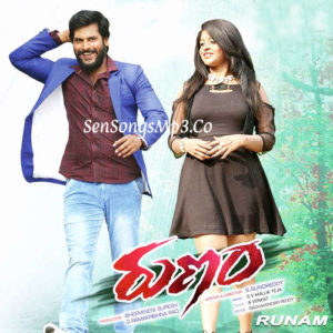 Runam 2018 telugu movie songs download