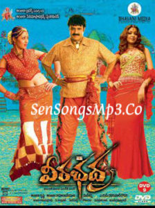 Veerabadra telugu movie songs download balakrishna