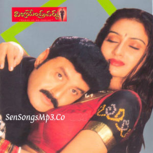 Vijayendra Varma songs download