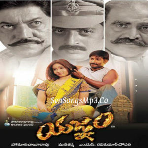 Yagnam Telugu movie songs download Gopichand Sameera Banerjee Prakash Raj