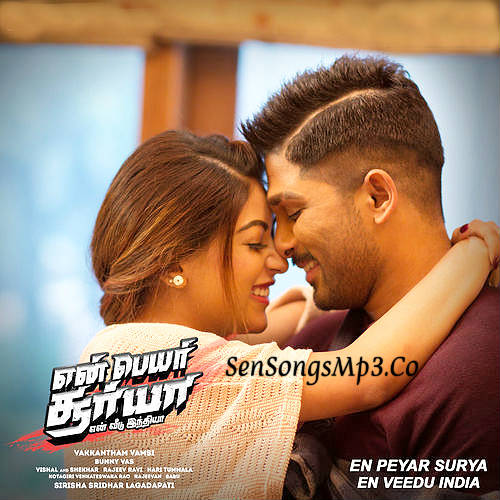 En Peyar Surya En Veedu India 2018 tamil movie songs allu arjun anu emmanuel