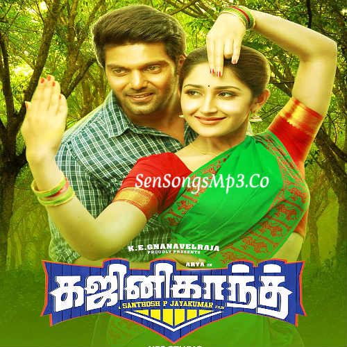 Ghajinikanth 2018 tamil movie songs arya sayyesha saigal
