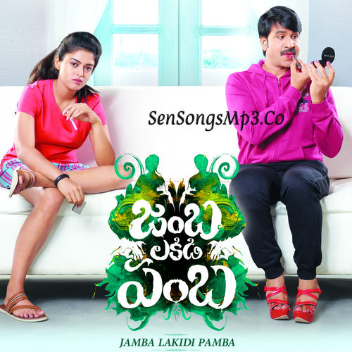 Jamba Lakidi Pamba 2018 telugu movie songs download Srinivas Reddy, Siddhi Idnani