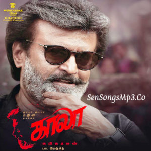 Kaala Tamil movie songs download rajinikanth 2018 cd cover