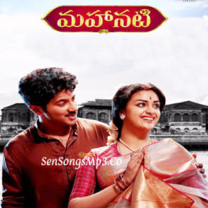 Mahanati 2018 telugu songs