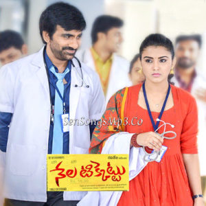 Nela ticket 2018 telugu movie songs ravi teja malavika sharma,nela ticket movie cast crew posters album cd cover