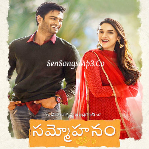 Sammohanam 2018 telugu movie songs download sudheer babu aditi rao hydari