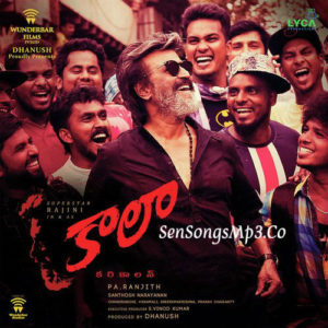 kaala 2018 telugu movie songs download rajinikanth songs