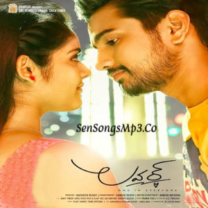 Lover 2018 telugu movie songs download Raj Tarun Riddhi Kumar