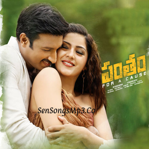 Pantham 2018 Telugu Movie Songs Download Gopichand mehreen kaur pirzada