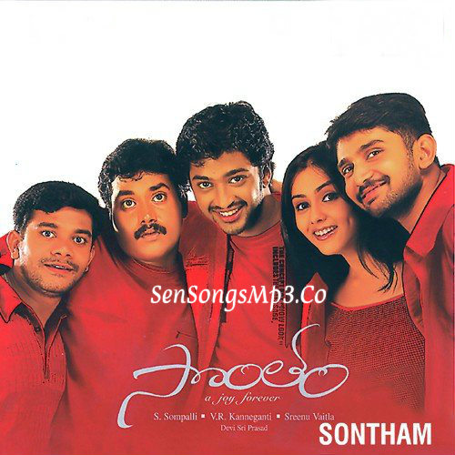 Sontham Movie Songs Download