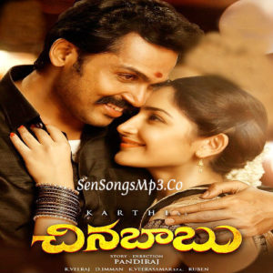 chinababu 2018 songs karthi sayyesha saigal 2018 songs telugu