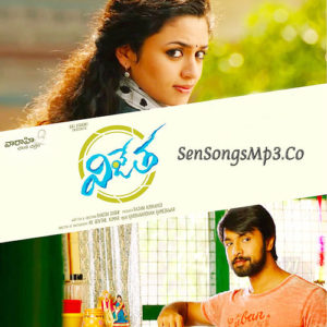 vijetha 2018 movie mp3 songs download Kalyaan Dhev Malavika Nair