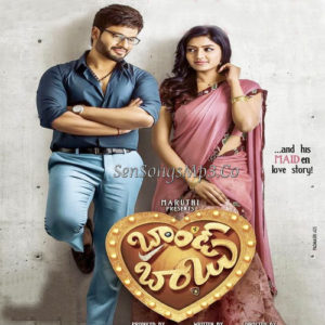 Brand babu 2018 telugu movie songs download Sumanth Shailendra Eesha Rebba,brand babu movie cast crew audio cd rip cover