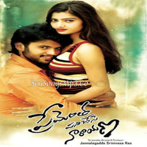 Prementha Panichese Narayana 2018 telugu movie songs download