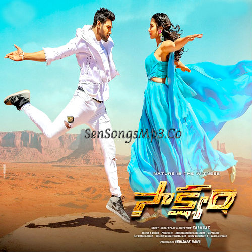 Saaakshyam Songs Download 2018 Telugu Movie Bellam Konda Srinivas Pooja Hegde