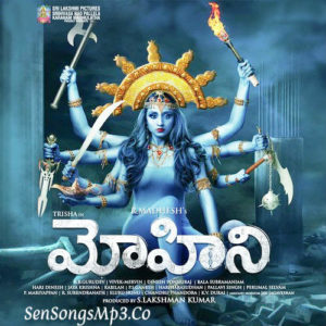 mohini 2018 telugu movie songs trisha