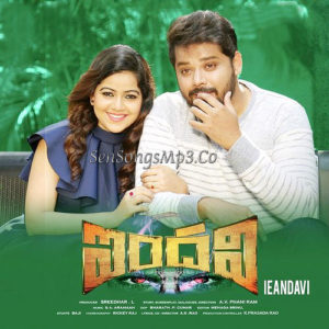 Iendavi 2018 telugu movie songs download
