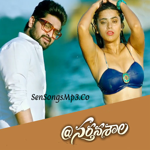 Nartanasala 2018 telugu mp3 download free
