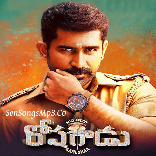 Roshagadu 2018 Telugu Movie Songs DOwnload Vijay Antony Nivetha Pethuraj