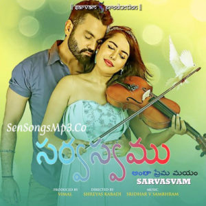 Sarvasvam 2018 telugu movie songs download