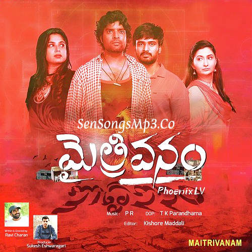maitrivanam 2018 telugu movie songs download