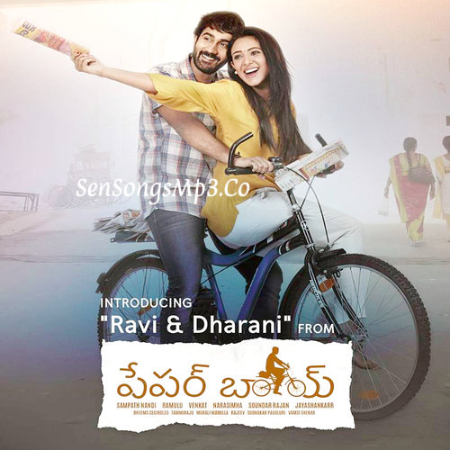 paper boy 2018 telugu mp3 songs download