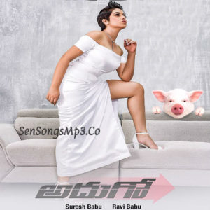 Adugo 2018 telugu movie songs poorna ravi babu
