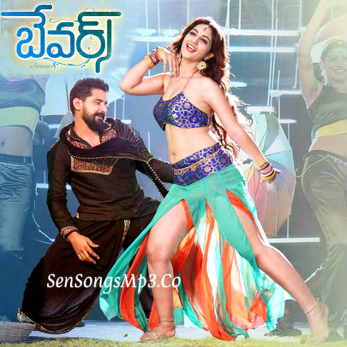 Bewarse 2018 telugu movie mp3 songs download