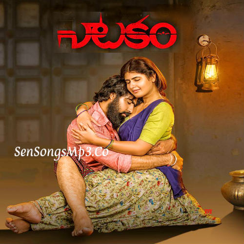 Natakam 2018 telugu movie mp3 audio songs download
