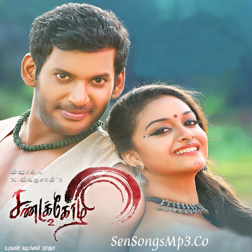 Sandakozhi 2 songs download Sandakoli 2 2018 tamil movie mp3 songs download vishalkeerthy suresh varalakshmi sarathkumar