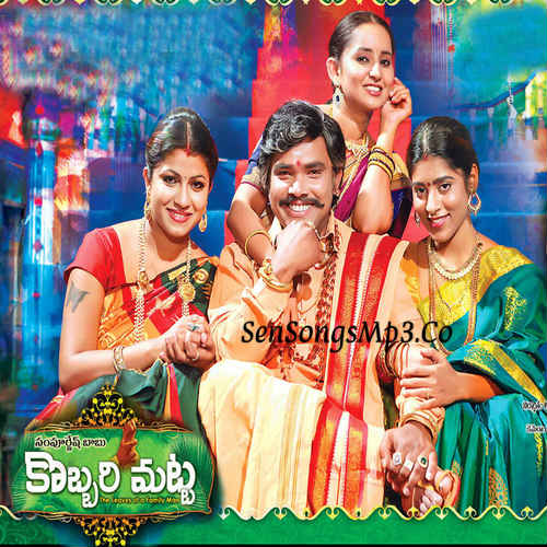 kobbari matta songs download