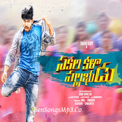 sakalakala vallabudu 2018 telugu songs download