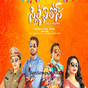 silly fellows movie songs download