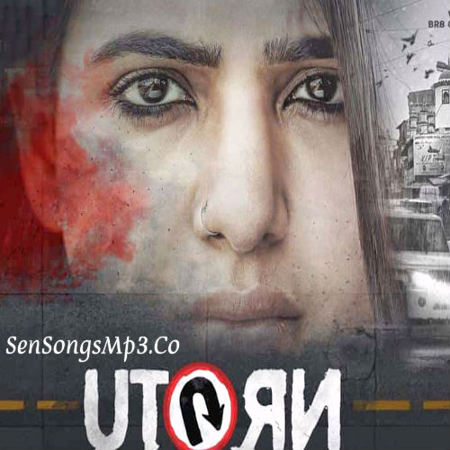 uturn 2018 telugu movie songs download samantha