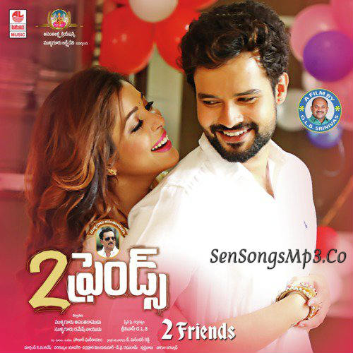 2 Friends 2018 telugu movie songs download