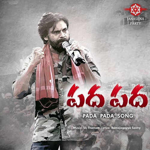 Pada-Pada song download