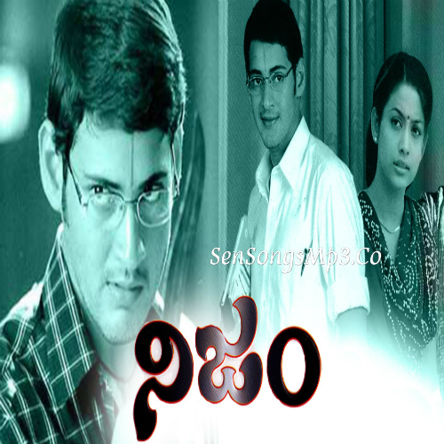 maheh babu nijam movie songs download