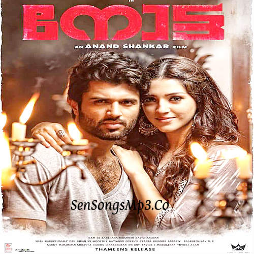 nota tamil movie songs download