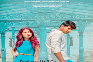 Next enti 2018 telugu movie songs download sundeep kishan tamannah