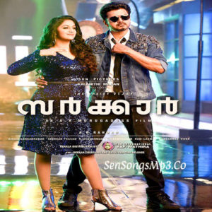 sarkar songs download tamil 2018 vijay jeerthy suresh