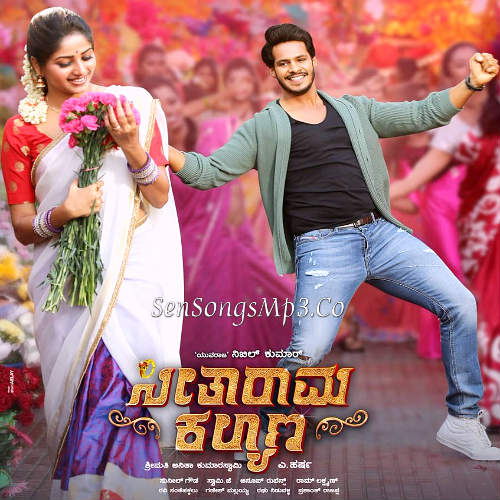 seetharama kalyana 2018 kannada movie songs download