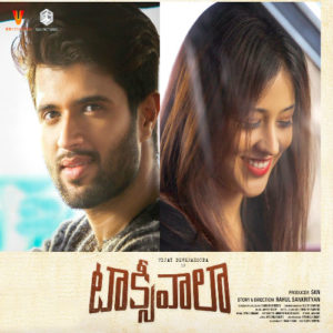 taxiwaala songs download vijay devarakonda