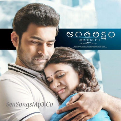 Antariksham songs download varun tej lavanya tripati songs