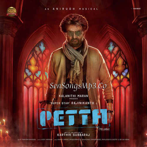 petta telug songs download rajinikanth,trisha,simran 2019
