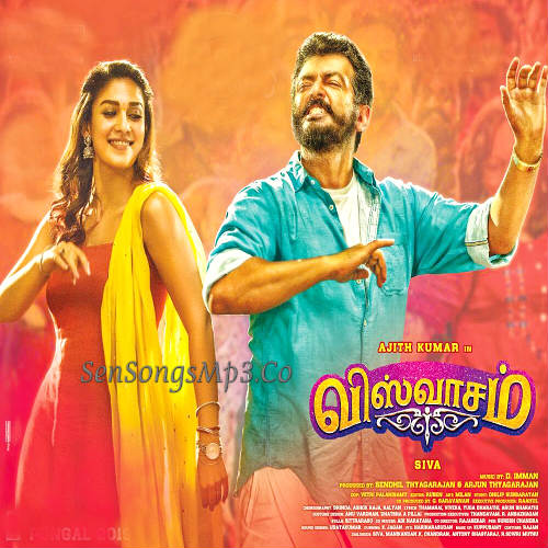 Viswasam mp3 songs download ajith kumar nayanatara