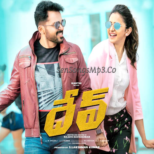dev telugu songs download karthi rakul preet sing harrish jayaraj
