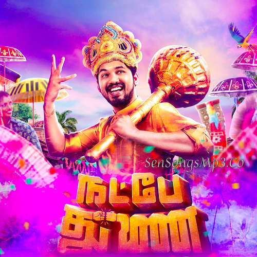 natpe Thunai 2019 songs download hiphop tamizha
