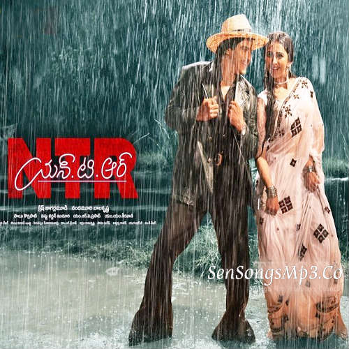 ntr kathanayakudu songs download bala krishna vidya balan