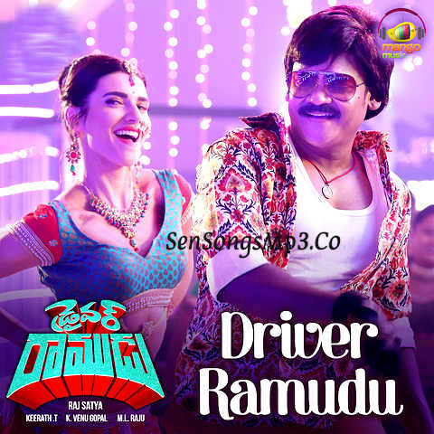 Driver Ramudu 2019 songs download